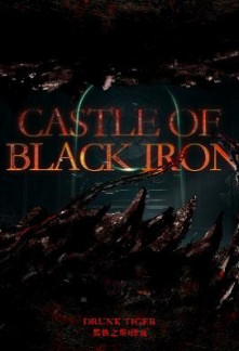 Castle of Black Iron (Ongoing) - NovelUpdate