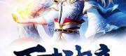 God Emperor