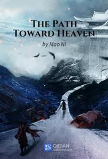 the path toward heaven